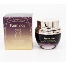 Farm Stay Grape Stem Cell Wrinkle Repair Eye Cream 50ml - Восстанавливающий крем для кожи вокруг глаз с фито-стволовыми клетками винограда 50мл